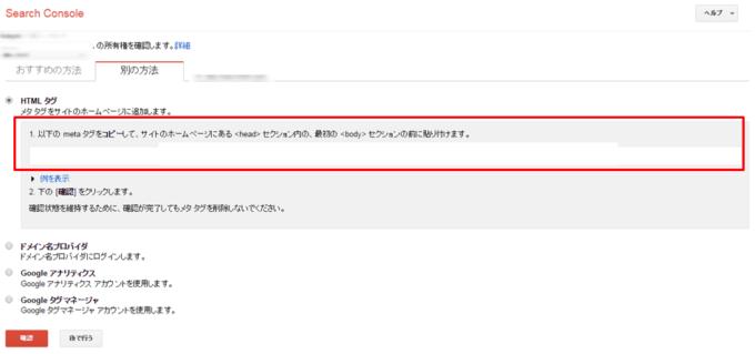 ホームページ製作尼崎