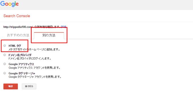 ホームページ製作seo